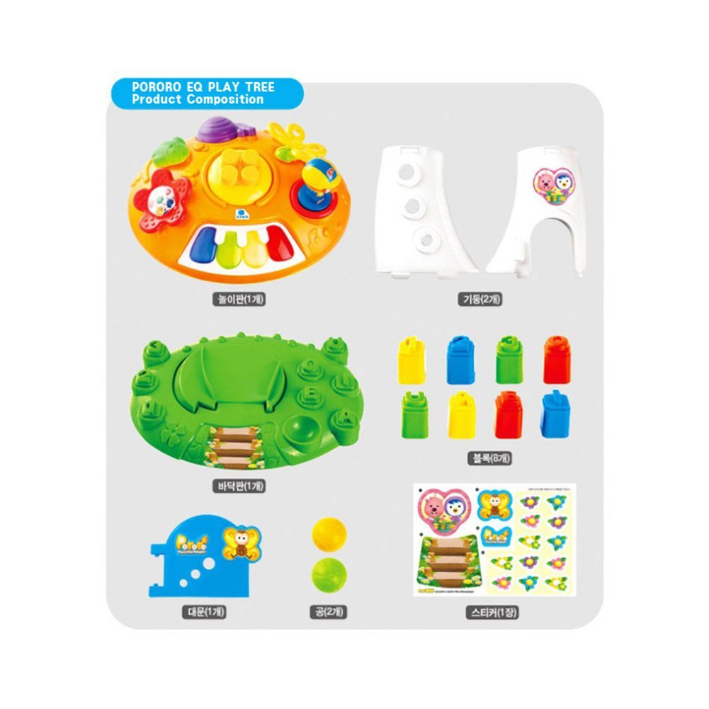 c5becccfd92 ... PORORO EQ PLAY TREE Infant toys. -23%. 🔍. Previous