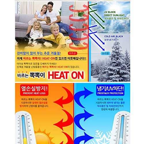 Heaton DIY Paint Smear Window Insulation Kit Thermal ...